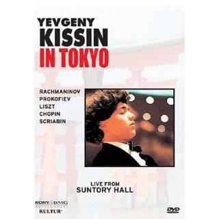 Kissin in Tokyo   Yevgeny Kissin