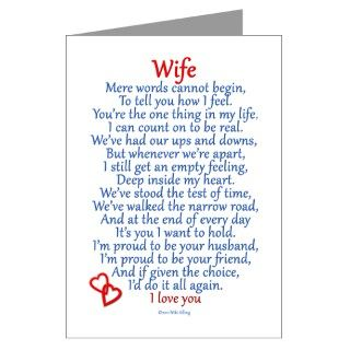 the army wife poem Greeting Cards (Pk of 10) by thearmywife1235