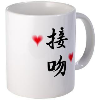 kanji2007 : kanji i nomi tradotti italiani