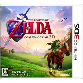 The Legend of Zelda: Ocarina of Time 3D [Pegi]: Games
