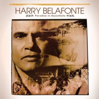 Cu Cu Ru Cu Cu Paloma: Harry Belafonte: MP3 Downloads