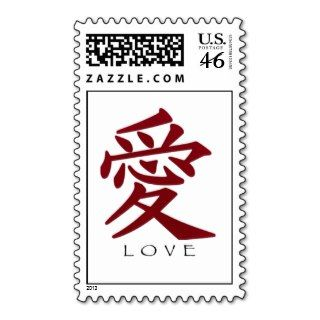 Chinese LOVE Symbol Wedding Postage Stamp