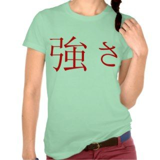 Japanese Strength Symbol Tee