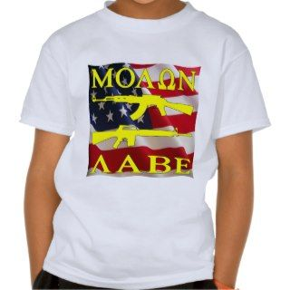 Molon Labe Come And Take Them T Shirt