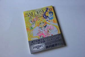 Sailor Moon Kodansha Materials Collection Manga Graphic Art Book Naoko Takeuchi