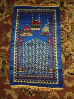 Islamic Muslim Large Prayer Rug Namaz Salat Mecca Medina Haj Mosque Dome of Rock