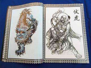 Chinese Traditional Tattoo Book Dragons Koi Buddha Ghost Samurai Tattoo Designs