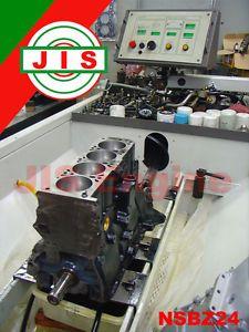 Nissan 87 Pathfinder 85 86 720 85 89 Pickup Z24 Z24I Engine Short Block NSBZ24
