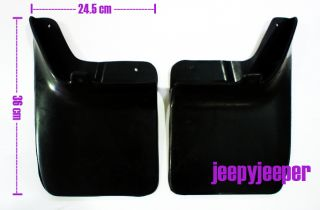 Rear Rubber Mud Flap Splash Guard Nissan Frontier Navara Truck D22 1997 2004