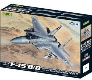 Great Wall Hobby 1 48 F 15B D Eagle Israeli Air Force U s Air Force GW L4815