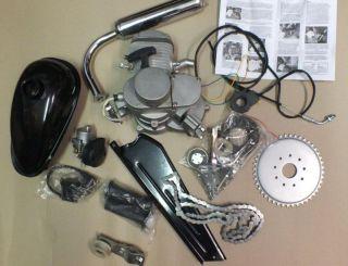 F80 70cc Pull Start Auto Automatic Motorized Bicycle Bike Engine Kit 2 Stroke