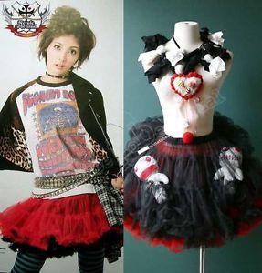RTBU Kera Baby Tulle Cream Puff Mist Skirt Petticoat RB