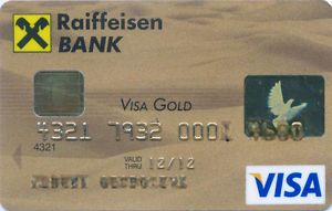Visa Gold Credit Card Raiffeisen Bank Bulgaria No Cash Value