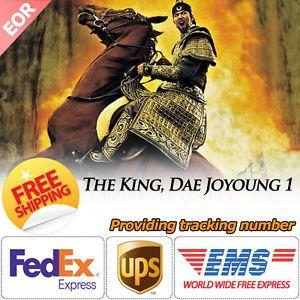 KBS Korea Korean Drama DVD English Subtitle The King Dae Joyoung 1 67 Episo