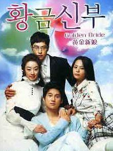 Golden Bride Korean Drama DVD New