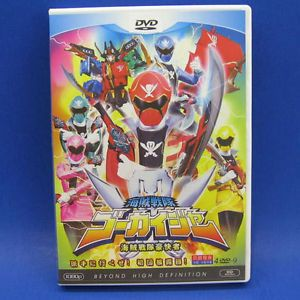 Japanese Drama DVD Kaizoku Sentai Gokaiger Live Action Version