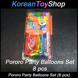 Pororo Birthday Party Supplies Balloons Set 8pcs