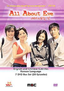 All About Eve Korean TV Drama DVD Excellent English Sub US Version by Ya 880604000046