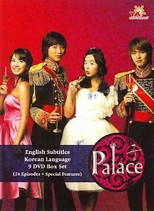Palace Princess Hours DVD Korean TV Drama Region 1 Ya