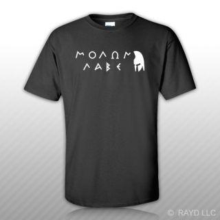 Molon Labe T Shirt Shirt Tee Free Sticker s M L XL 2XL 3XL Gildan 3