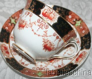 Royal Albert Crown China England Tea Cup and Saucer Imari Colors Swags Teacup