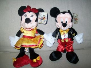 New with Tags Disney World 40th Anniversary Minnie and Mickey Mouse Plush Dolls
