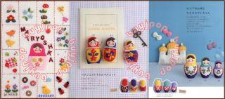 Japanese Craft Pattern Book Felt Matryoshka Doll Animal Mascot 88 Items