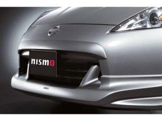 2010 Nissan 370Z s Tune nismo Front Chin Spoiler Black