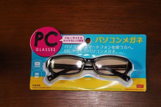 Daiso Computer Glasses Blue Light Reducing Lens Game Business from Japan