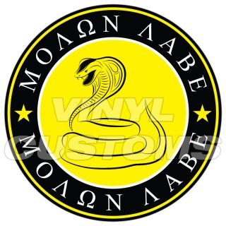 "4"" Molon Labe Decal Sticker Dont Tread on Me Gadsden Snake Yellow"