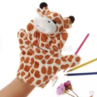 Lion Tiger Glove Hand Finger Puppets Set Animal Story Telling Kids Plush Toys