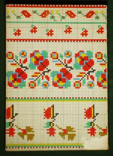 Book Folk Cross Stitch Embroidery Pattern Ethnic Hungary Serbia Croatia Ukraine