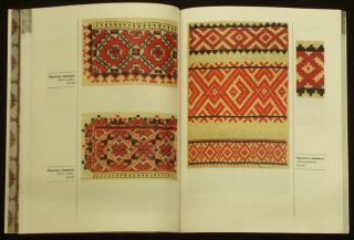 Book Ukrainian Folk Embroidery Ethnic Pattern Blouse Costume Technique Guide Art