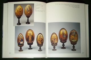 Book Russian Easter Egg Pysanky Faberge Matryoshka Folk Art Icon Wood Painting