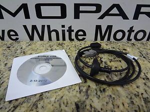 11 13 Chrysler Dodge Jeep iPod Interface Wiring Kit Uconnect USB Harness Mopar