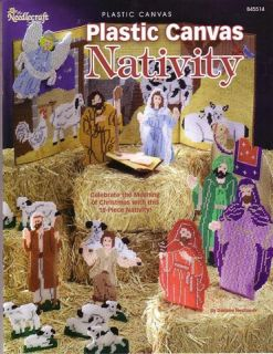 New Plastic Canvas Nativity 18 Pieces