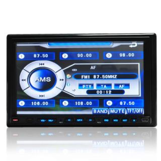 """Double DIN 7"""" Touch Screen in Dash Car Stereo Radio RDS"""