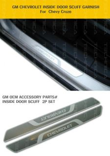 Genuine Parts Inside Door Scuff Fit Chevrolet Cruze