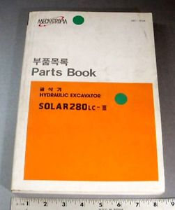Daewoo Parts Manual Solar 280LC III Hydraulic Excavator 1994