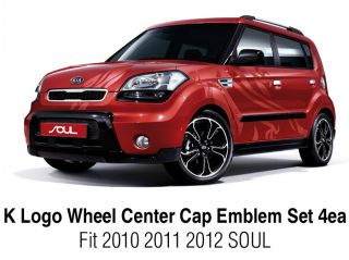 K Logo Wheel Center Caps Emblem Set 4ea Fit Kia 2010 2011 2012 Soul