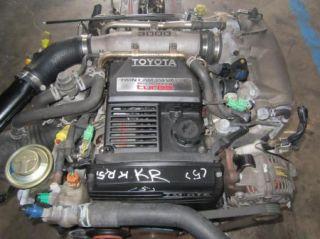 87 92 Toyota Cressida Supra 3 0L Turbo Engine Wiring Harness ECU JDM 7M 7MGTE