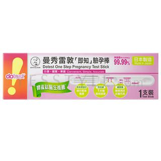 Dotest One Step Pregnancy Test Stick, 1 pc   Mentholatum