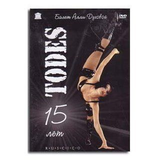 Ballet Todes. 15 years ( Russian famous Ballet Group ): Movies & TV