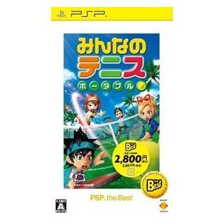 Minna no Tennis Portable [PSP the Best Version] [Japan Import]: Video Games