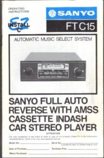 Sanyo AM FM Cassette Stereo Player FT C15 manual 1976 Collectibles & Fine Art
