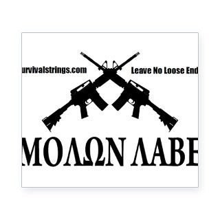 Molon Labe Aprons  Molon Labe Cooking Aprons for Men & Women