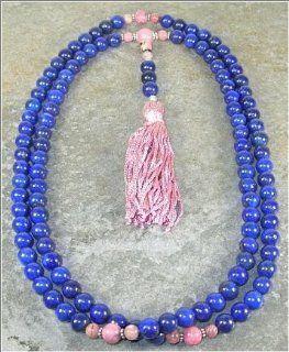 8mm Lapis & Rhodonite Buddhist Mala Prayer Beads   108 Beads   Strands Of Beads