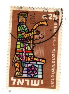 Postage Stamps Israel. One Single 25a Brown King David Stamp Dated 1960, Scott#185.