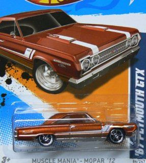 '67 Plymouth GTX Muscle Root Beer Brown Mania Mopar '12 #86/247: Everything Else