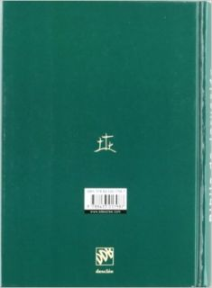 Biblia de Jerusalen: Latinoamericana En Letra Grande (Spanish Edition): American Bible Society: 9788433017987: Books